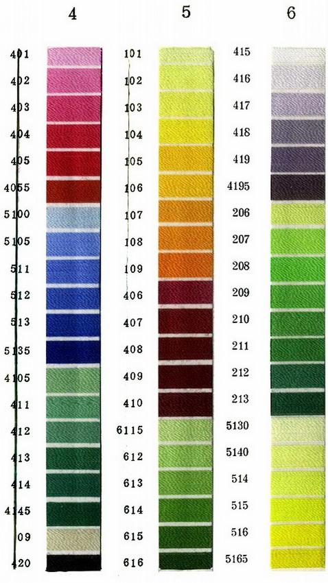 10 номер цвета