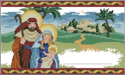 Рождество Христово Dimensions