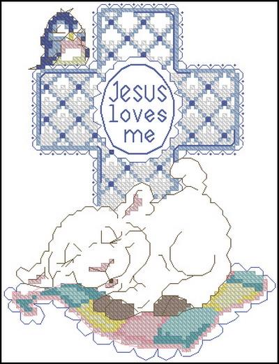 Иисус любит меня Dimensions