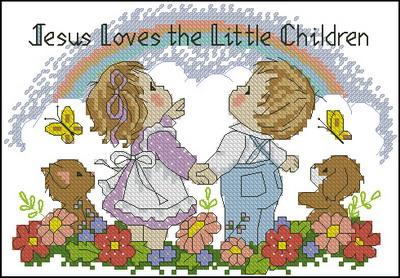 Иисус любит детей Dimensions