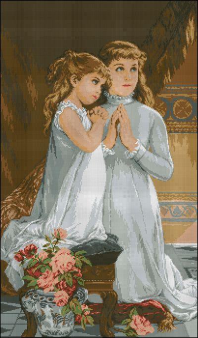 Goblenset Вечерняя молитва