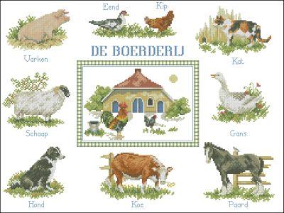 Lanarte Домашние животные